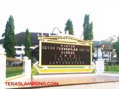 Kantor DPRD Lampung Utara
