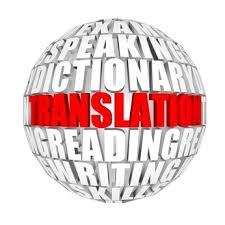 """Penerjemahan Bahasa Inggris"""