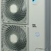 Daikin Altherma 2 ERLQ014CW1/EHVH16S18CB3V 14,55kw, 180l. integruota talpa, 220V  • Termomisija.lt Oro kondicionieriai, šilumos siurbliai. Montavimas, prekyba, priežiūra