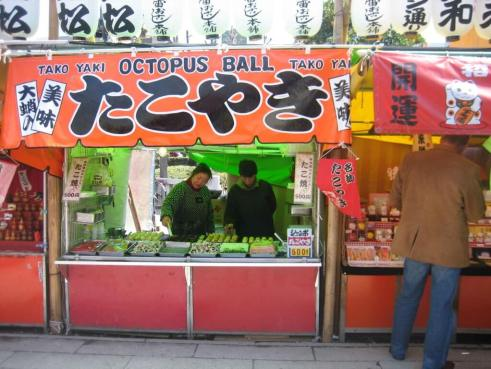 Octopus-Balls-Tasty-Snacks-Nakamise dori Shopping Street, Ginza