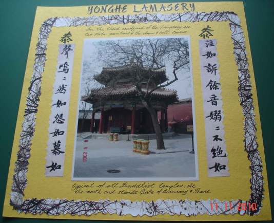 Yonghe-Lamasary-Buddhist temple, Beijing-China. Scrapbook design