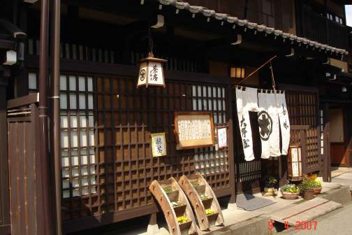 Sanno-machi traditional district restaurants, souvenirs and local shopping- Takayama