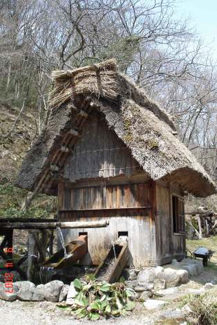 Toyama Farmhouse - Thatched Outbuilding-water recycling