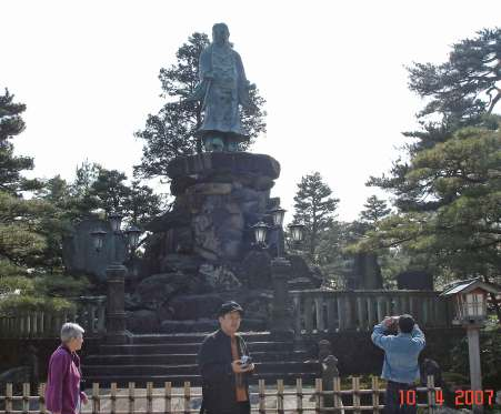 Bronze statue the 13th lord of Kaga, Nariyasu (1811 to 1884) Kenrouken Park