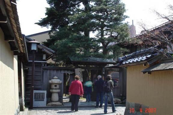 Nomura Samurai family house - Nagamachi  Samurai house district