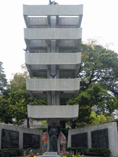Memorial Tower to the Mobilized Students - Hiroshima Peace Memorial Park