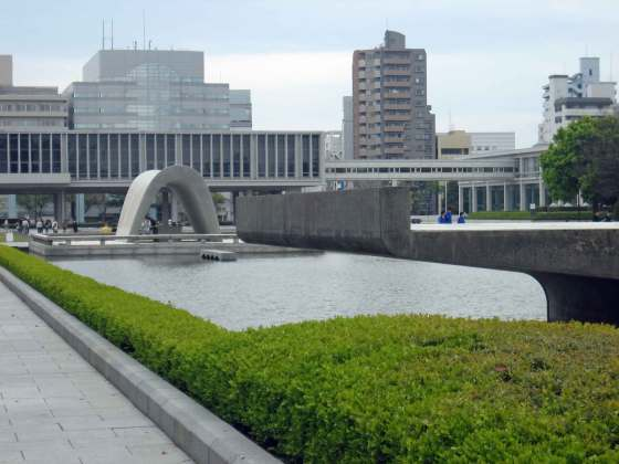 Pond of Peace - Hiroshima Peace Memorial Park