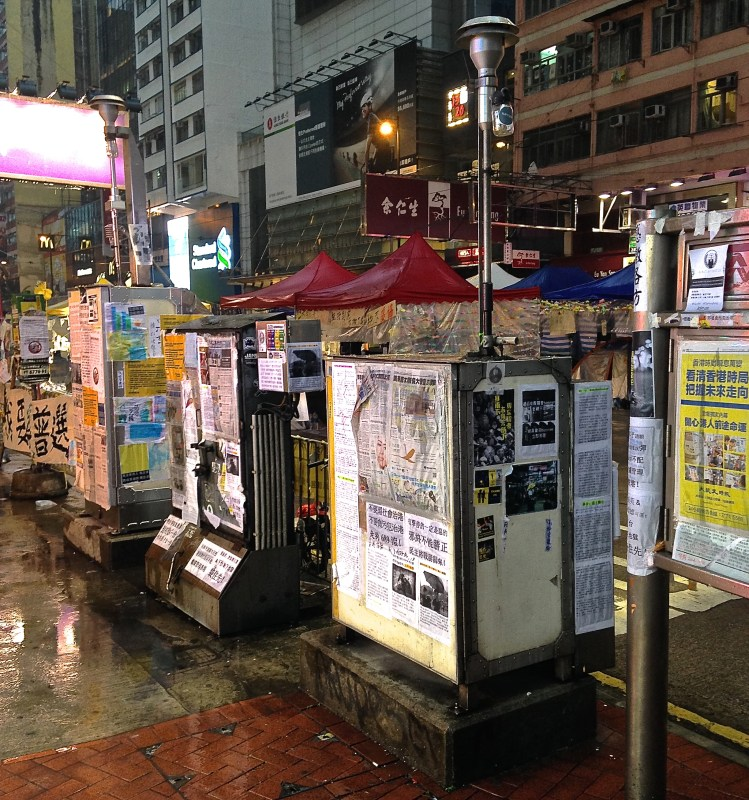 The Causeway Bay EPD roadside pollution monitor is adjacent to one of the Umbrella Movement encampments.