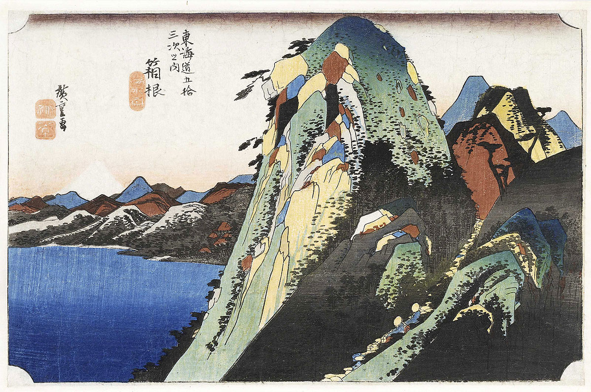 53 Stations of the Taikaido: Hakone, by Ando Hiroshige