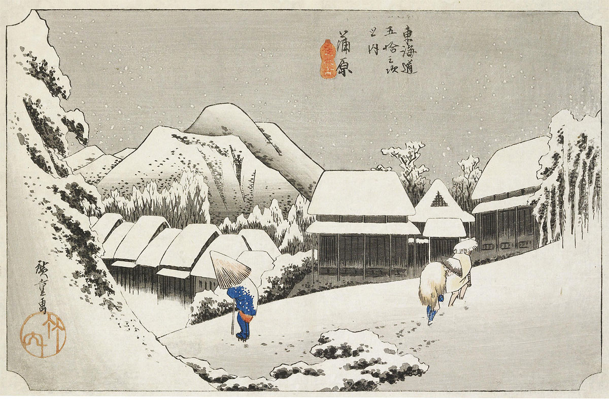 53 Stations of the Taikado: Kanbara, by Ando Hiroshige