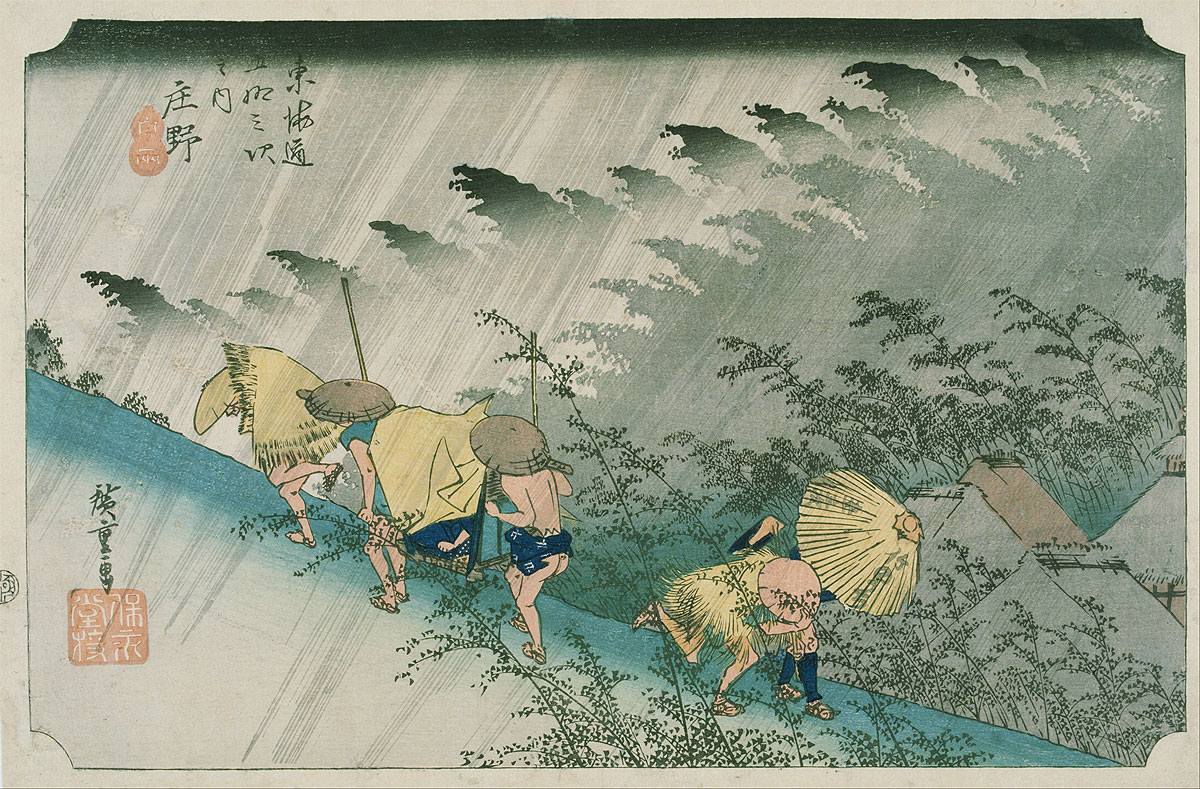 53 Stations of the Taikado: Shono, by Ando Hiroshige