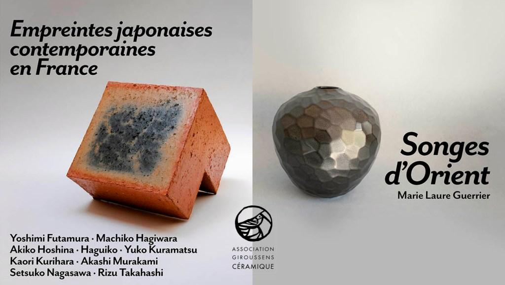 Empreintes Japonaises CCG | Terre et Terres | Marché Toulouse | Les Allées Céramiques Annulé à Toulouse les 10 et 11 octobre 2020 | Article | Terre et Terres | 8 octobre 2020