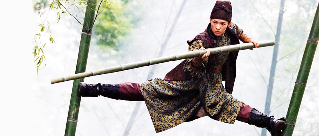 Bâton bambou