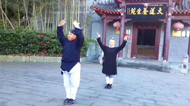 Xing Yi Quan avec Maître Chen Li Sheng à Wudang shan, Chine
