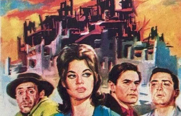 Remember: 'La Hora Incógnita' (1963, Mariano Ozores)