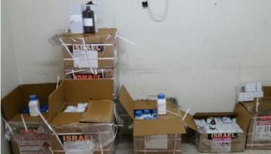 Los paquetes incautados en el cruce de Kerem Shalom (portavoz del Ministerio de Defensa, 4 de febrero de 2018)