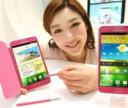 Pink Samsung Galaxy Note II
