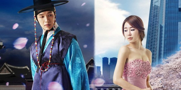 Drama Korea Romantis Queen In Hyun's Man