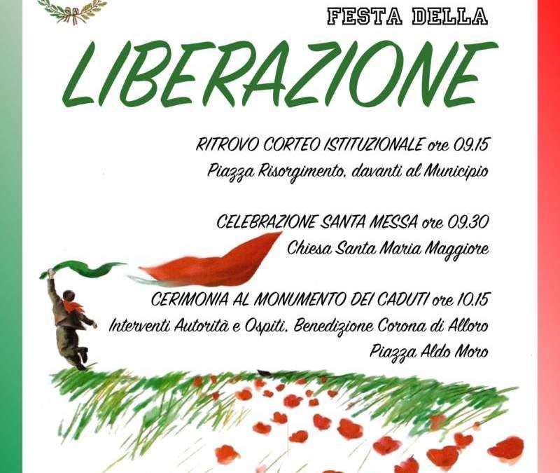 Cerveteri, 25 Aprile: Festa della Liberazione, Festa della Città