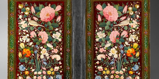 İran Kaçar Hanedanlığı Sanat Müze Sergi çeviri kültür sanat tesad
