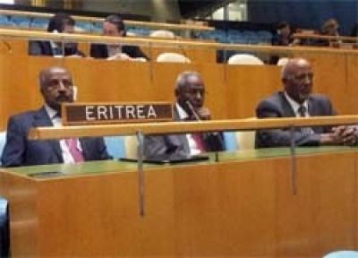 Eritrea anti-human trafficking summit