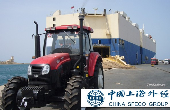 SFECO China Group. Mechanical and electrical installations works in three agricultural projects in Eritrea awarded to Shanghai Installation Group