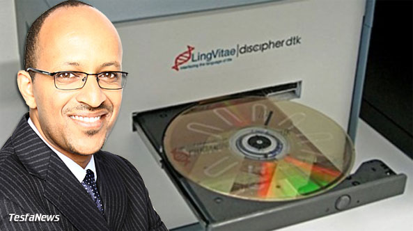 Eritrean Prof. Aman Russom, invents use of an ordinary DVD player into a low cost, one-micrometer resolution lab scanner