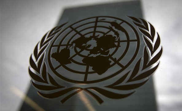 The United Nations Committee Against Torture deeply criticized the U.S.