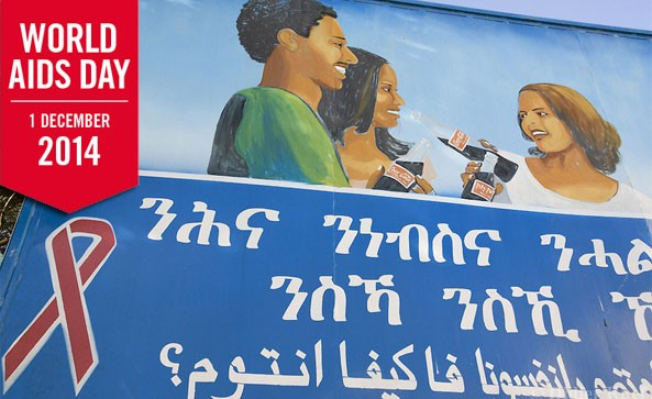 0.59% PREVALENCE RATE. Government commitment to long-term investments in human capital, strong understanding and down-to-earth assessment of the resources available to foster development are some of the drivers of success in Eritrea.