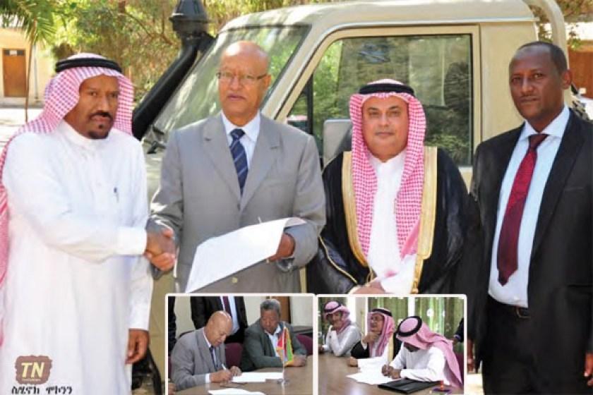 Saudi Arabia Donation to Eritrea locust control