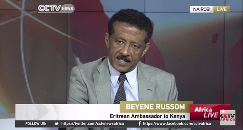 Eritrea urged an end to the travesty that is being perpetrated by this 'Commission of Inquiry'