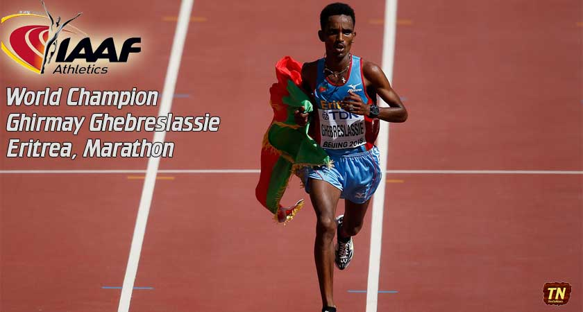 Ghirmay Ghebreslassie wins Eritrea's first ever gold medal