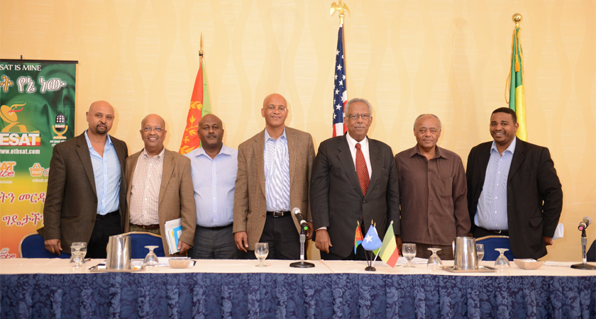 The one day conference on the present and future relations of Eritrea and Ethiopia