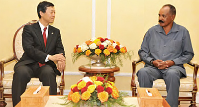 Ambassador Norio Maruyama with President Isaias