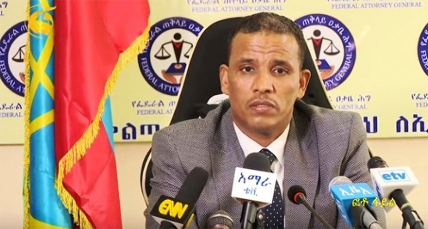 Ethiopia's Federal Attorney General announces the arrest of more than 60 senior security and intelligence officials