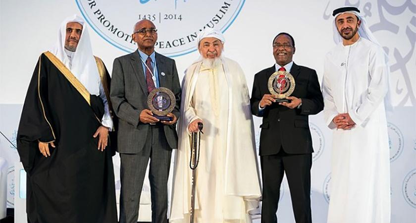 2018 Imam Al Hassan Bin Ali Award for Promoting Peace