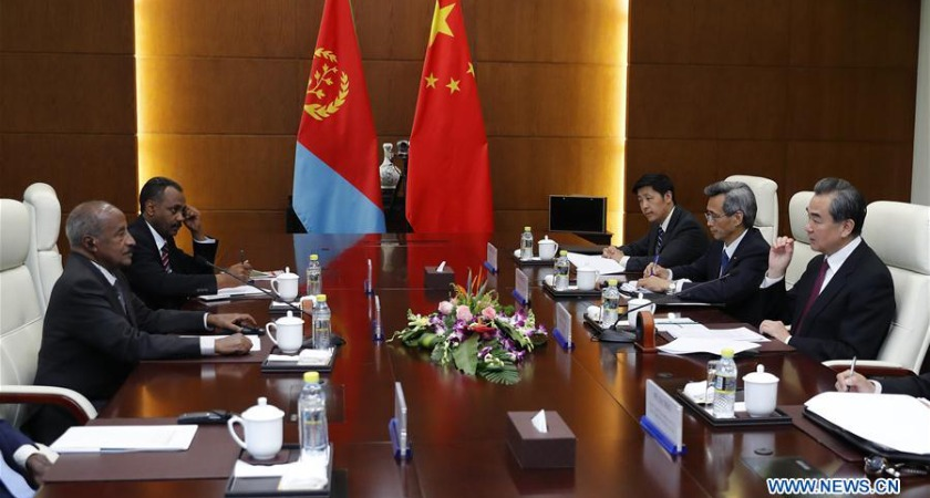 Foreign Ministers of China and Eritrea Hold Talks