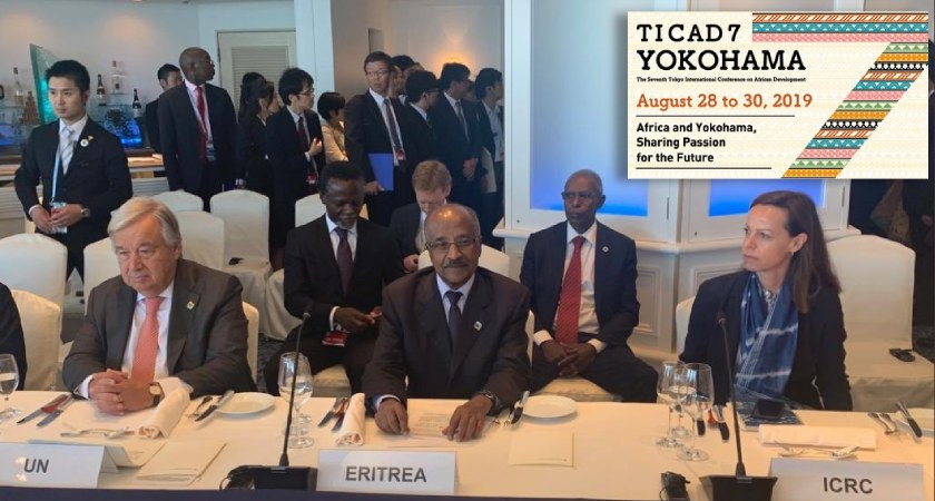 Message of President Isaias to TICAD7 Summit