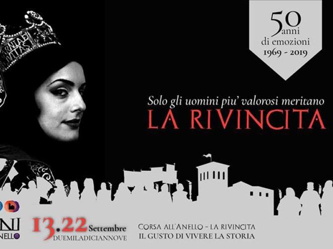 Corsa-all'Anello-La-rivincita-locandina-copertina