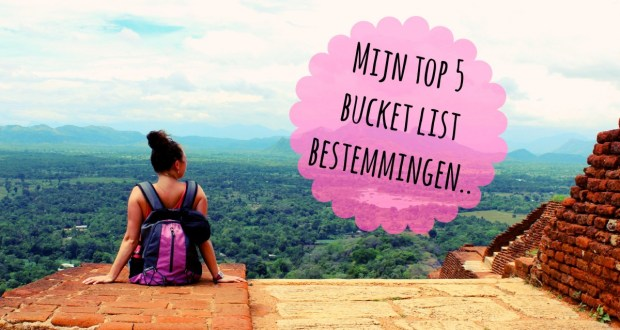 kop bucket list