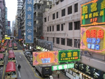 HKStreetScene