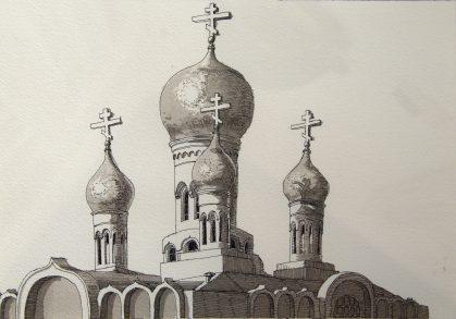 San Francisco- Eglise orthodoxe sur Gerary blvd