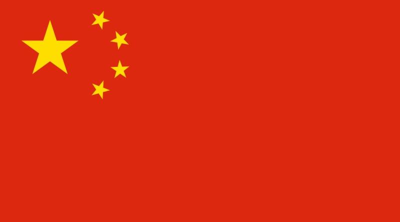 Chiny wprowadziły nowe restrykcje dotyczące gier wideo