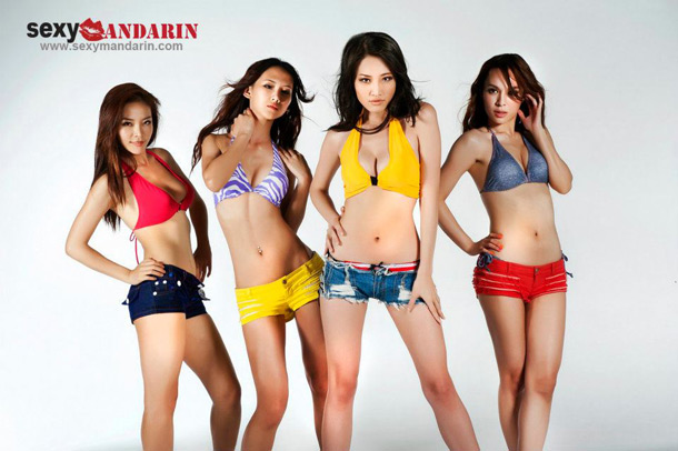 sexy-mandarim