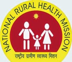NRHM Rajasthan ANM GNM Admit Card Result 20164