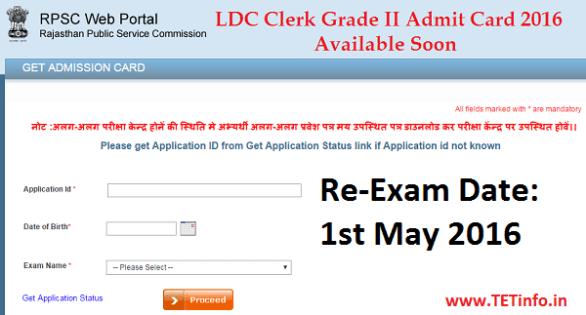 RPSC LDC Clerk RE Exam Admit Card 2016