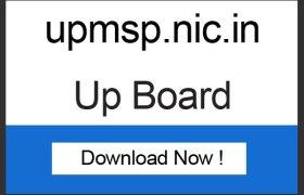 up-board-10th-12th-admit-card-2017