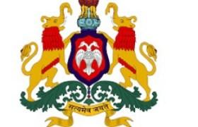 Karnataka PDO GPS Result 2017