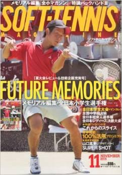 ソフトテニス 全日本学生選手権大会(インカレ、インターカレッジ)個人戦、ダブルス結果、歴代優勝ペア、男子・女子