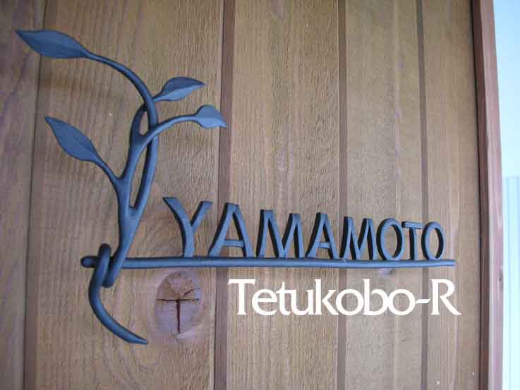 yamamoto-04